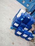 高效淨洗劑POEA-15生產廠家