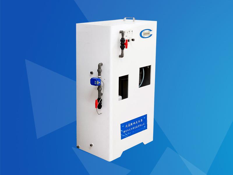 小型农村饮水消毒设备/50g次氯酸钠发生器