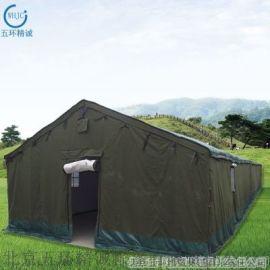 野战餐厅帐篷定做厂家户外折叠帐篷