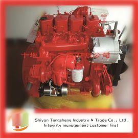 现代小挖工程机械发动机 康明斯柴油发动机中体总成