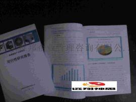 深圳代写研究报告有哪些推荐 代写可行性研究报告有哪些推荐