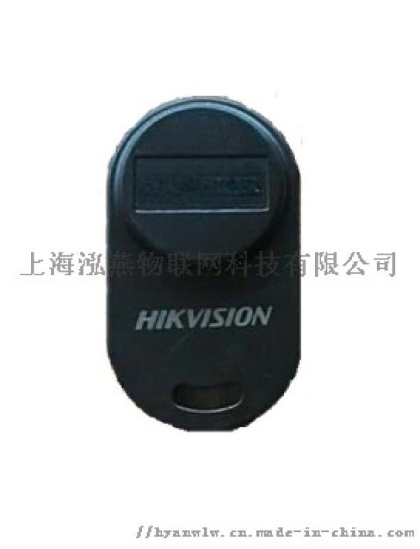 HY-T2091泓燕电动车防盗定位标签
