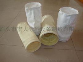 除尘器用除尘布袋 高温除尘布袋 工业涤纶针刺毡布袋