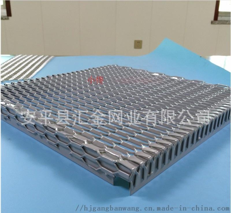 六角孔拉伸網 吊頂裝飾鋁板網  金屬拉伸網