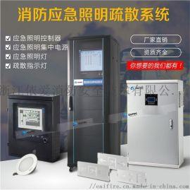 A型应急照明集中电源-浙江依爱消防安全技术有限公司