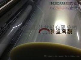 供应FPC/PBC压合用耐高温离型膜/离型PET