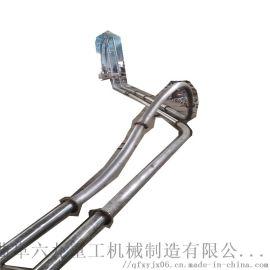 管链式粉体输送 不锈钢转弯管链输送 Ljxy 粉料