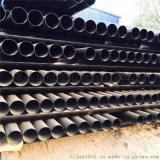 北京热浸塑钢管厂家生产直销  内外涂塑钢管价格