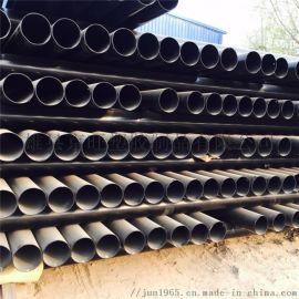 北京热浸塑钢管厂家生产直销**内外涂塑钢管价格