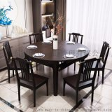 新中式實木餐桌椅組合 家用飯廳可摺疊伸縮跳臺圓桌