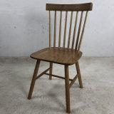 北欧简约温莎椅白橡实木座面温莎椅