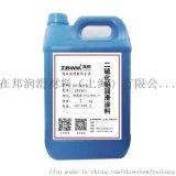 上海在邦 二硫化鉬潤滑耐磨塗料