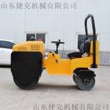 壓實力強雙輪壓路機 捷克小型壓路機