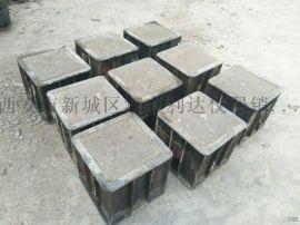 西安哪里有卖铸铁混凝土试块模具