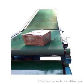 斗式皮带机输送机 铝型材皮带机的制作 LJXY 车