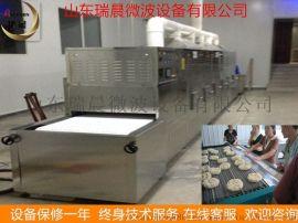 隧道式方便面生产线微波干燥设备