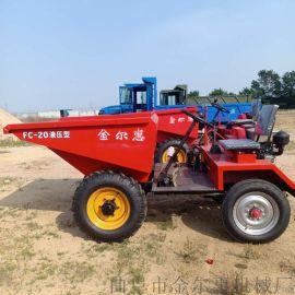 液压自卸拉渣运输车 工程农用柴油四轮车