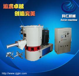 科仁SHR100L高速混合机 塑料搅拌机