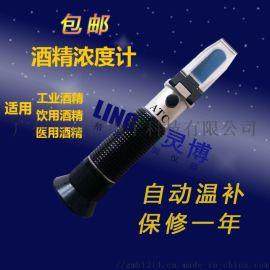 广州灵博电子酒精浓度计LBJ80