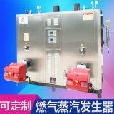 立式蒸汽鍋爐 生物質顆粒蒸汽發生器延長鍋爐使用壽命