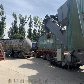 集装箱灰料倒车中转设备大型储备仓用粉煤灰装罐车机