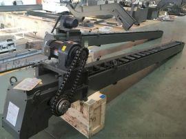 链板式排屑机生产厂家质量保证