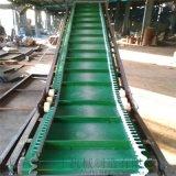 养殖厂饲料输送机 可移动式运输机 Lj8 耐磨防滑