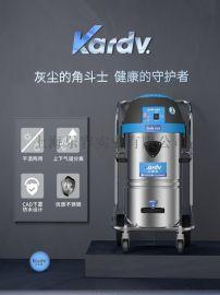 装修用工业吸尘器凯德威DL-1245