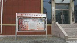 挂墙前开式通告栏制作  成品厂家直销