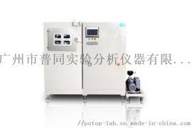 提供压力与温度小型平板硫化仪 广州普同硫化仪