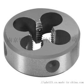水刀配件高压管扳牙 水刀切割机扳压 南京铨度直供