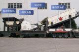 移动破碎站 移动式破碎设备优点 河南红星机器
