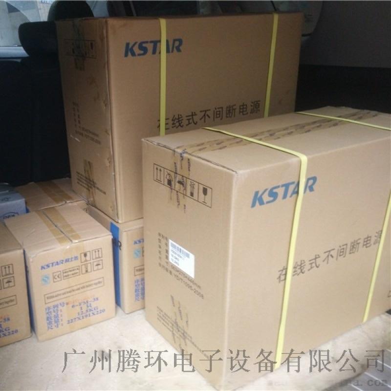 武汉UPS电源宝星SP30K 30KVA工频机