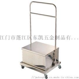 不锈钢储物箱大号麦芽糖箱带轮
