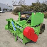 毕节玉米秸秆粉碎打包机多少钱捡拾农作物牧草打捆机