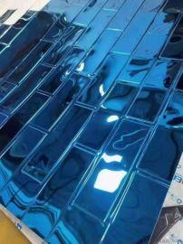 201不锈钢仿砖纹宝石蓝镜面镀钛钣
