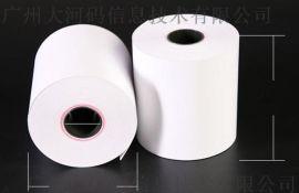 热敏收银纸 小票打印纸 80 X 80