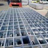 插接铝板钢格板厂家现货