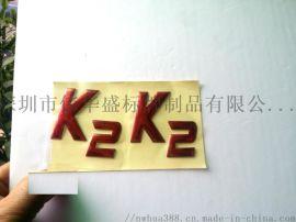 专业制作电压三维软塑标牌,标贴,logo