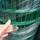 养殖包塑网/小区学校隔离网
