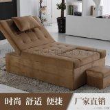 广州定制 足浴沙发足疗沙发电动沙发床躺椅