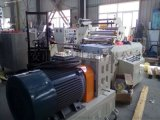 丁基防水卷材生产线  丁基胶带设备