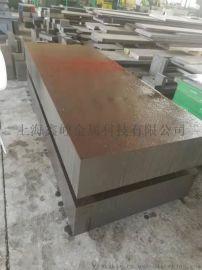 供应718H圆棒 上海718H模具钢板材 现货