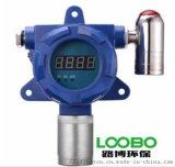 LB-BD 固定式VOC气体探测器