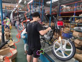 广东助力车生产线摩托车装配线电瓶车沙滩车流水线