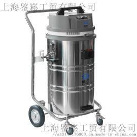 林力LS-3手扒式工业吸尘器吸尘设备