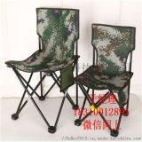 軍用摺疊椅 行軍專用摺疊椅