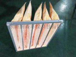 徐州空调过滤器厂家 袋式过滤器 空调空气净化过滤器
