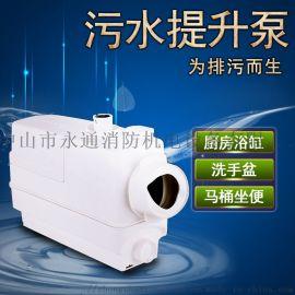 Sololift2+CWC-3地下室污水提升器