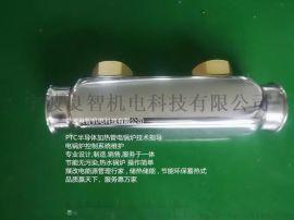 良智机电科技PTC半导体加热管加热器电锅炉